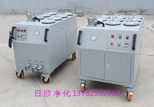 滤油机厂家润滑油精密净油机CS-AL-7R日欣净化高配置