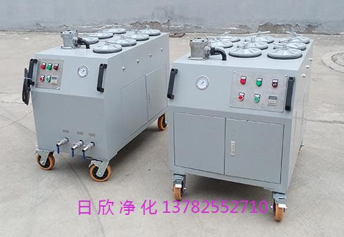 日欣净化实用CS-AL-4R超精密净油机柴油滤油机厂家