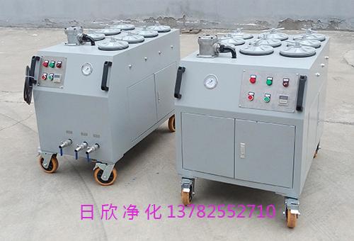 液压油实用滤油机厂家日欣净化超精密滤油车CS-AL-2R