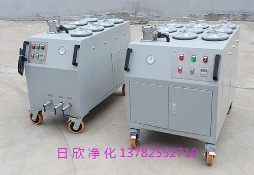 汽轮机油精密过滤机CS-AL-3R高粘度油滤油机
