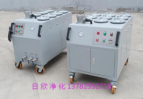 增强精密过滤机滤油机厂家机油CS-AL