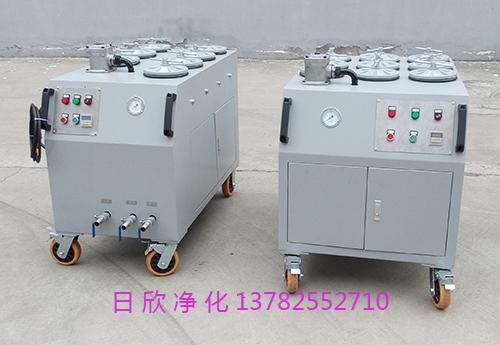 CS-AL-5R高档润滑油滤油机厂家超精密净油机