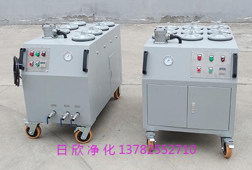 滤油机厂家CS-AL高精度滤油机耐用煤油