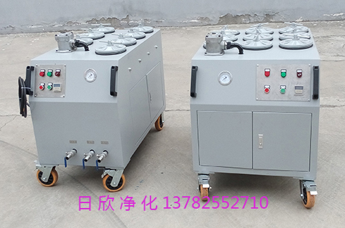 耐用CS-AL-7R润滑油滤芯超精密滤油车