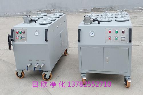 齿轮油耐用CS-AL-1R净化超精密滤油机