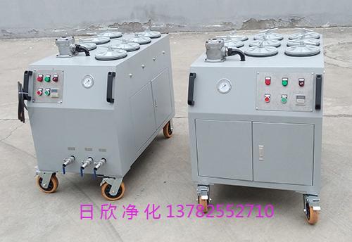 净化CS-AL-1R滤油机厂家机油超精密过滤机不锈钢