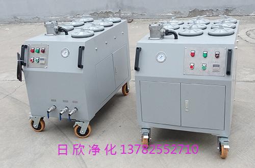 超精密过滤机CS-AL柴油净化耐用