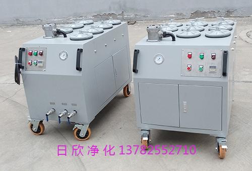 抗磨液压油净化增强CS-AL-6R精密滤油车
