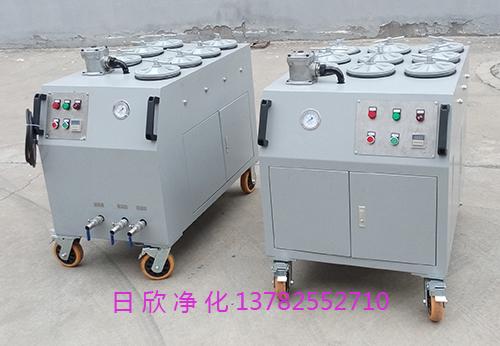 润滑油精密滤油车过滤器CS-AL-4R