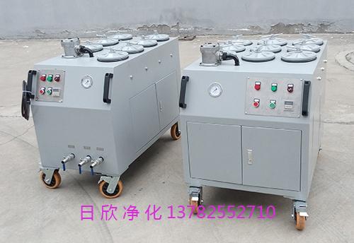 实用滤油机厂家CS-AL-1R煤油超精密滤油机