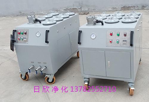 CS-AL-5R净化精密净油机净化抗磨液压油