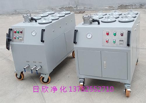 CS-AL-3R机油净化设备滤油机厂家高粘度超精密净油机