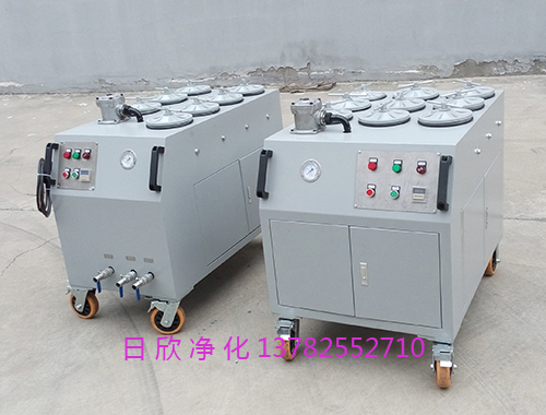日欣净化高粘度滤油机厂家精密滤油机润滑油CS-AL-1R