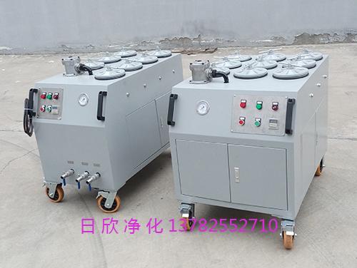 润滑油滤油机厂家超精密滤油机CS-AL-5R日欣净化高级