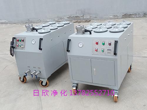 耐用精密滤油机过滤CS-AL-3R滤油机厂家润滑油