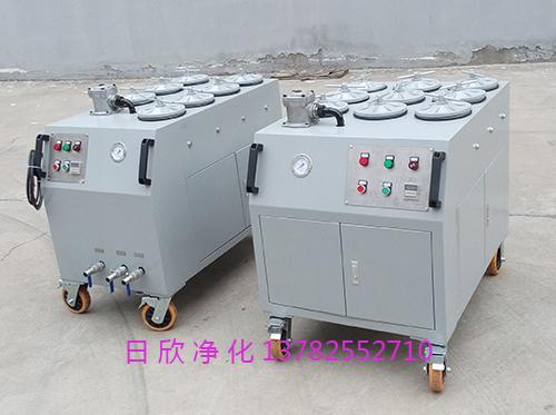 CS-AL-1R齿轮油耐用超精密滤油机净化