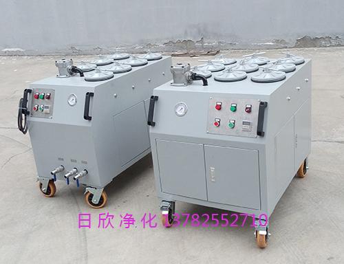 柴油CS-AL-4R滤油机厂家超精密净油机日欣净化实用