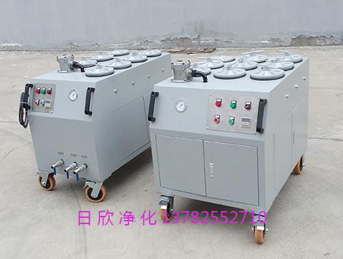 机油CS-AL系列超精密净油机高级滤油机