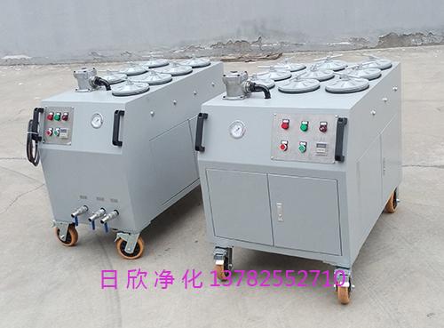 精密滤油机CS-AL系列增强滤油机厂家齿轮油