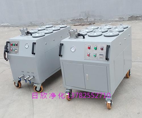 CS-AL超精密滤油车高档净化抗磨液压油