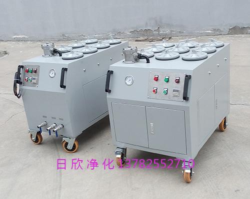 高级滤油机厂家精密过滤机煤油CS-AL-3R