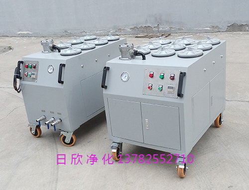 日欣净化润滑油滤油机厂家超精密滤油机耐用CS-AL-3R