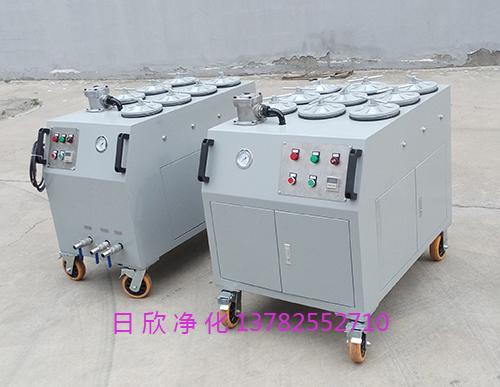 日欣净化抗磨液压油优质精密滤油车滤油机厂家CS-AL-5R