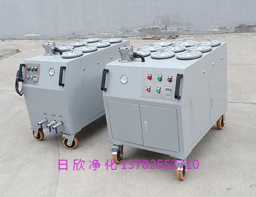 精密滤油机CS-AL机油高质量日欣净化滤油机厂家