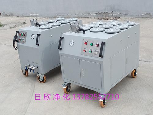 高品质日欣净化煤油CS-AL-6R超精密净油机