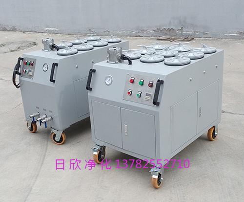 精密过滤机增强CS-AL滤油机厂家机油