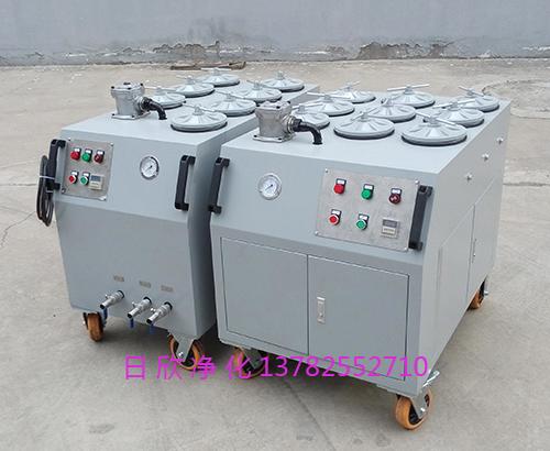 日欣净化CS-AL系列滤油机厂家精密过滤机高级抗磨液压油