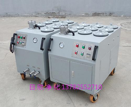 增强净化精密滤油车抗磨液压油CS-AL-6R