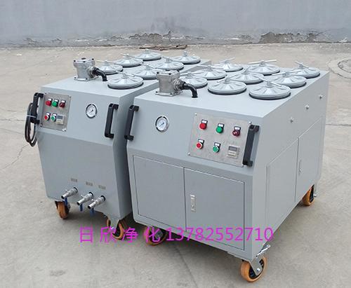 柴油精密过滤机日欣净化滤油机厂家增强CS-AL-1R