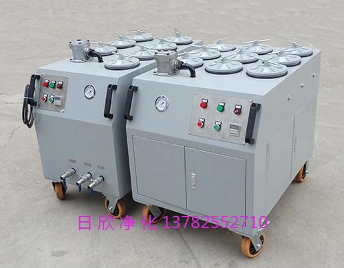 精密滤油车CS-AL-3R机油高粘度油滤油机厂家