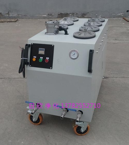 实用CS-AL-1R精密滤油机净化液压油