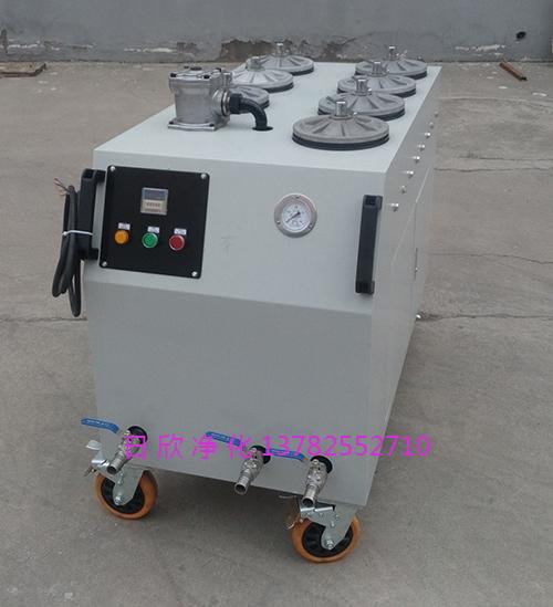 高档滤油机厂家CS-AL精密过滤机工业齿轮油滤芯