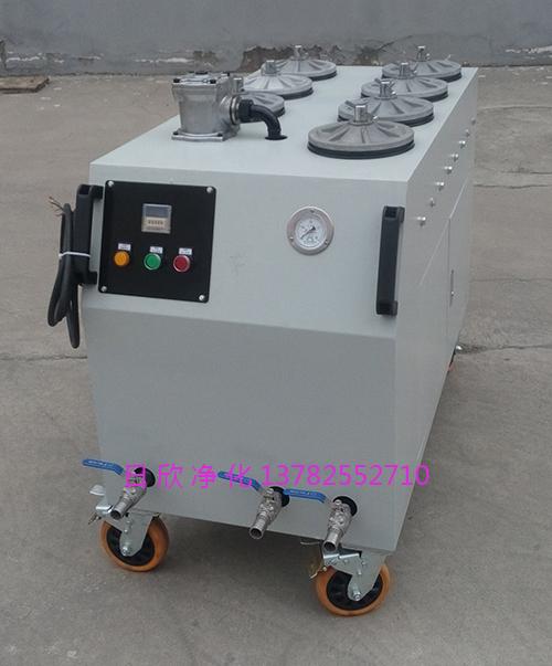 优质超精密净油机柴油滤油机厂家CS-AL-6R日欣净化