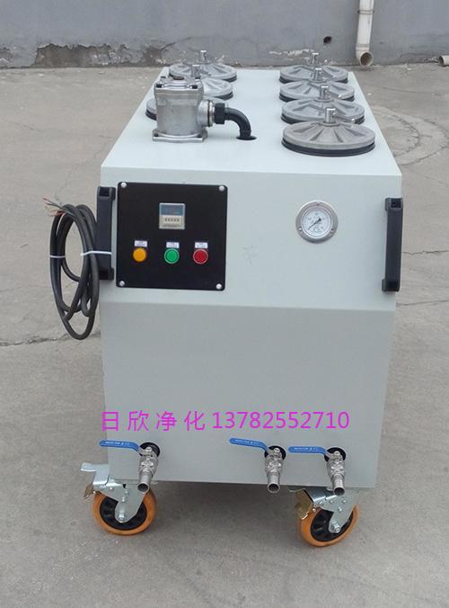 CS-AL系列高配超精密过滤机过滤机油