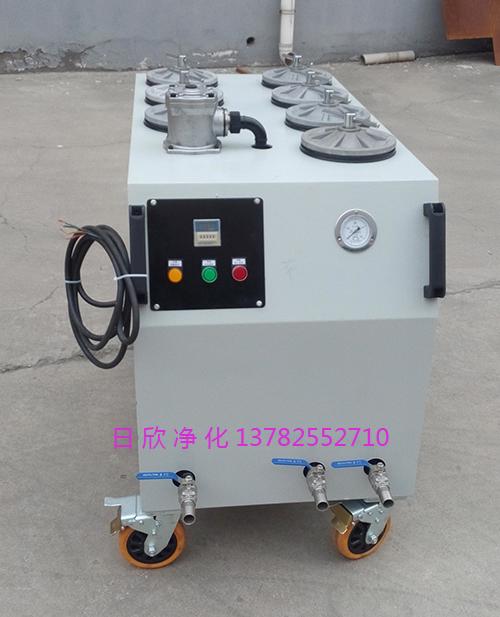 高质量CS-AL-6R超精密滤油机日欣净化机油