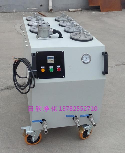 滤油机高质量超精密过滤机CS-AL-5R液压油
