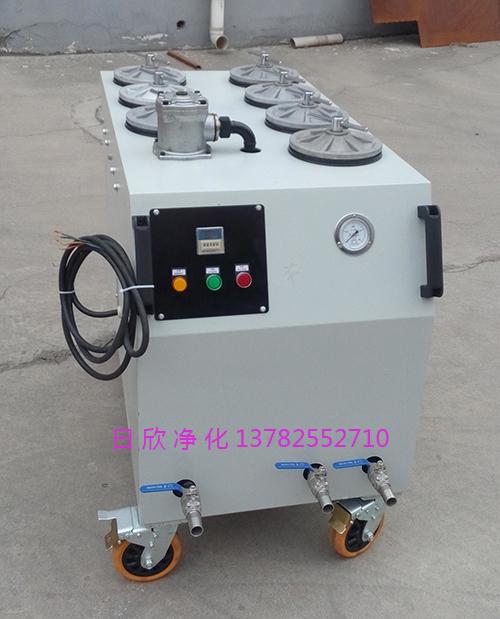 机油净化滤油机厂家超精密过滤机CS-AL-1R不锈钢