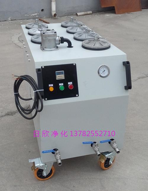 精密过滤机优质滤油机厂家日欣净化CS-AL-5R柴油