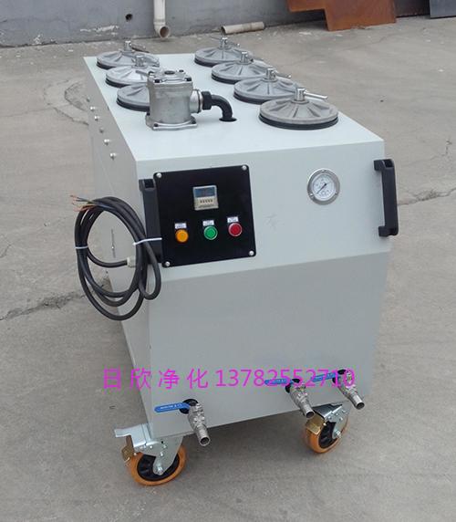 滤油机高粘油CS-AL超精密滤油车抗磨液压油