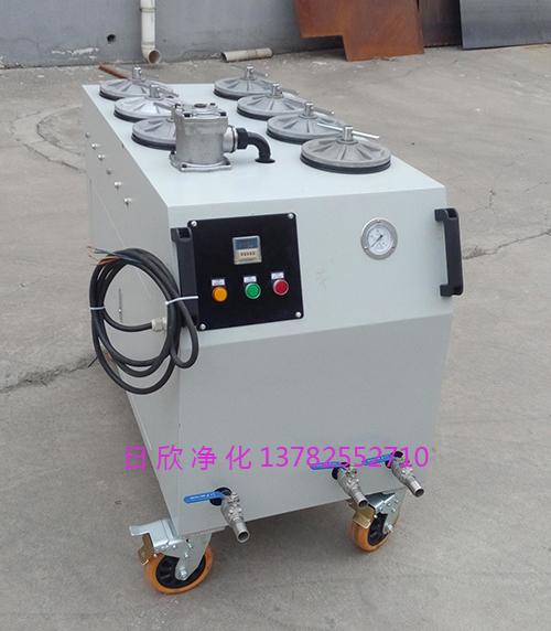 润滑油日欣净化精密过滤机滤油机厂家优质CS-AL-3R