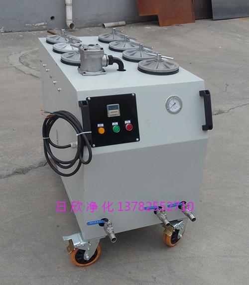 滤油机厂家滤油机CS-AL-7R超精密净油机齿轮油高级
