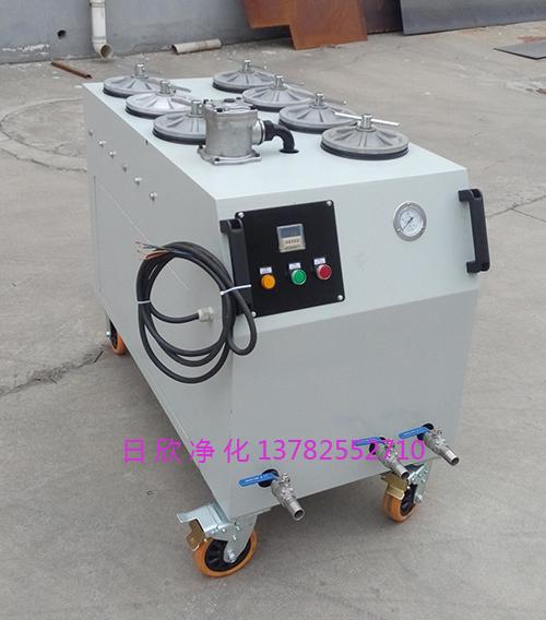 超精密滤油机机油CS-AL-5R滤油机厂家除杂质