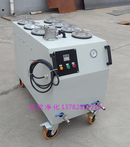 高配置CS-AL液压油超精密净油机