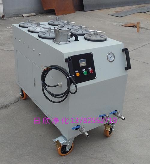 CS-AL-6R过滤器滤油机厂家超精密净油机液压油高粘度油