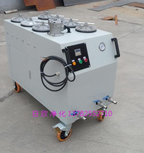 汽轮机油净化超精密滤油机滤油机厂家CS-AL高配置