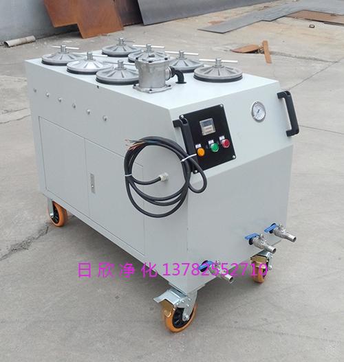 不锈钢滤油机厂家超精密滤油车CS-AL日欣净化工业齿轮油
